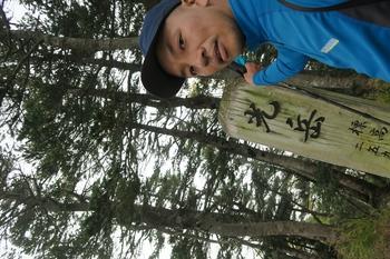 IMG_2470_R.JPG
