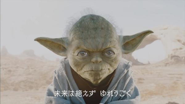 yoda_R.jpg